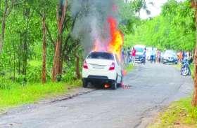 चलती कार में अचानक लगी आग, गाड़ी से धुआंं उठते देख कूद गए युवक, फिर जो हुआ...
