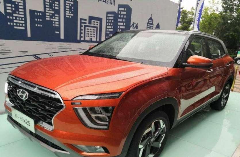 सामने आई Hyundai Creta 2020 की कीमत, जल्द हो सकती है भारत में लॉन्च
