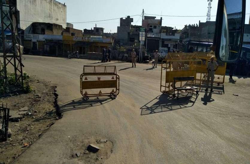मालपुरा कर्फ्यू में आज10 घंटे की ढील, इंटरनेट पर 16 अक्टूबर तक रहेगी रोक