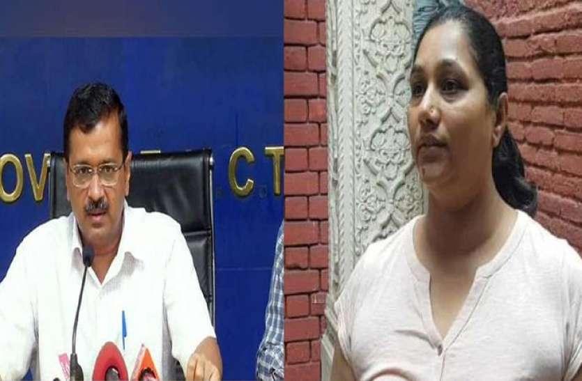 PM मोदी की भतीजी से स्नैचिंग पर बोले केजरीवाल, दिल्ली सरकार के कैमरों से 24 घंटे में पकड़े गए  आरोपी