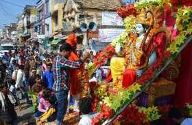 भगवान राम की जल विहार शोभायात्रा निकाली,प्रतिमा का हुआ विसर्जन