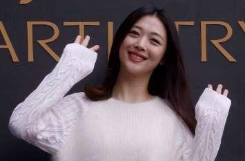 घर में मृत मिली दक्षिण कोरियाई पॉप स्टार सुल्ली, पुलिस ने जांच में किया यह खुलासा