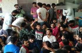 Ahmedabad News गौण सेवा पसंदगी मंडल के कार्यालय पर आवेदकों का हल्लाबोल