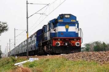 इन ट्रेनों का बदला रूट, यहां देखें पूरी लिस्ट