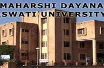 इंजीनियरिंग कॉलेज जुड़ेंगे एमडीएस यूनिवर्सिटी से