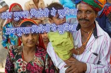बीपीएल कार्ड धारकों को सरकार की सौगात, मुफ्त ठहर सकेंगे धर्मशालाओं में