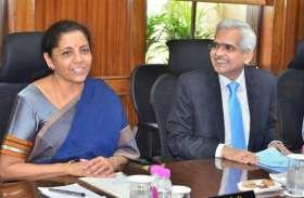वित्त मंत्री ने की आरबीआई प्रमुख के साथ बैठक, पीएमसी घोटाले को लेकर गवर्नर ने दिया आश्वासन