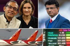 भारतीय मूल के अभिजीत बनर्जी को अर्थशास्त्र का नोबेल, जानें 10 बड़ी ख्बरें