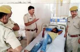 कोटा एसपी ऑफिस में युवक ने खाया जहर, पुलिस विभाग में मचा हड़कम्प, सुसाइड नोट में मिले चौंकाने वाले कारण