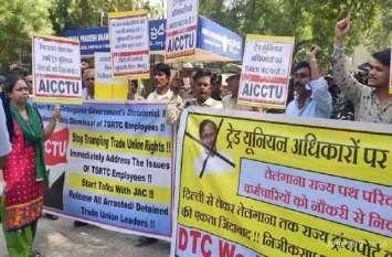 तेलंगाना में बर्खास्तगी के विरोध में कुल 4 परिवहनकर्मी आत्महत्या कर चुके, अन्य 4 ने प्रयास किया