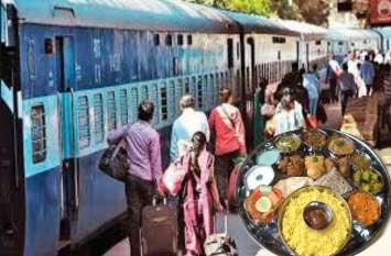 ट्रेन यात्रियों के लिए खुशखबरी, अब बिना पेंट्रीकार वाली ट्रेनों में भी मिलेगी भोजन की थाली, बस करना होगा ये छोटा सा काम