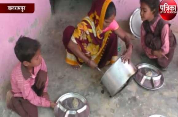 इस स्कूल में बच्चों को खाने में दिया जा रहा पंजीरी का इस हलुआ, देखें वीडियो