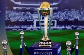 हर साल टी-20 विश्व कप कराने का आईसीसी ने दिया प्रस्ताव, तीन साल पर होगा वनडे वर्ल्ड कप