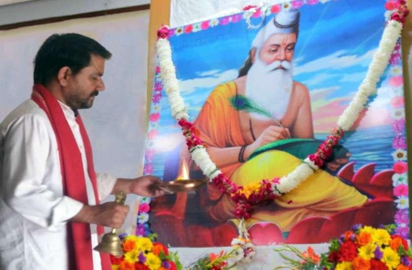 गौ, गीता, गंगा महामंच ने मनाई वाल्मीकि जयंती