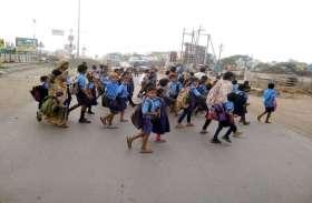 Photo Gallery:भिलाई डबरा पारा फ्लाई ओवर निर्माण से 268 बच्चे हर पल खतरे मे