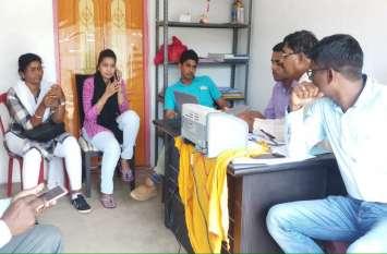 रिश्वत लेते महिला पटवारी को ACB ने रंगे हाथों पकड़ा, बुजुर्ग किसान की शिकायत पर कार्रवाई