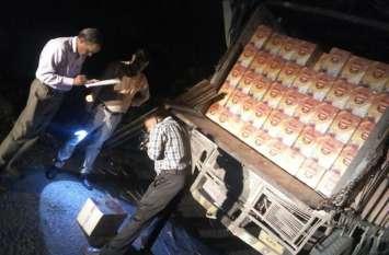 Action : व्यापारी ने नकली बताकर लौटाया 90 लाख का घी, पुलिस ने पकड़ा