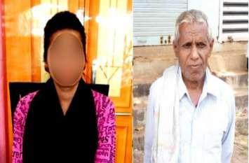 रिश्वत मांगने वाली महिला पटवारी को 65 साल के बुजुर्ग किसान ने ऐसे सिखाया सबक, जिंदगी भर रखेगी याद, Video