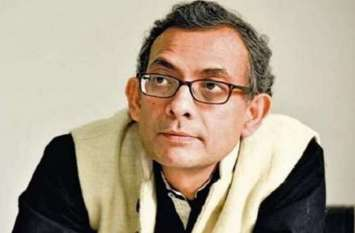 अभिजीत बनर्जी : नोटबंदी के विरोधी...न्यूनतम आय योजना के पक्षधर
