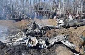 अफगानिस्तान: उत्तरी बाख प्रांत में सैन्य हेलीकॉप्टर दुर्घटनाग्रस्त, 7 की मौत