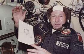 प्रसिद्ध सोवियत अंतरिक्ष यात्री अलेक्सी लियोनोव पंचतत्व में विलीन, मॉस्को में दफनाया गया
