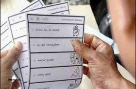 छत्तीसगढ़ में बैलेट पेपर से होगी नगरीय निकाय चुनाव में वोटिंग, पार्षद ही चुनेंगे महापौर