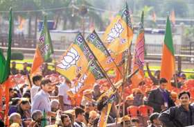छत्तीसगढ़: चुनाव को लेकर सरकार का एक और नया फैसला, विरोध में भाजपा ने किया प्रदर्शन का ऐलान