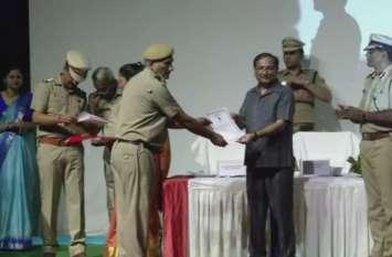 दिल्ली पुलिस ने किया अपने पीसीआर कर्मियों को सम्मानित, देखें वीडियो