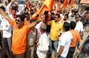 See Video : बंगाल सरकार के खिलाफ फूटा आक्रोश पूतला दहन के बाद राष्ट्पति के नाम सौंपा ज्ञापन