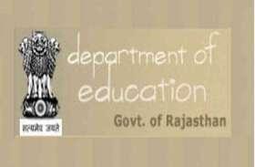 गत सरकार के साथ ही गया शिक्षा संकुल का प्लान, नए प्रस्ताव भी अभी ठंडे बस्ते में पड़े