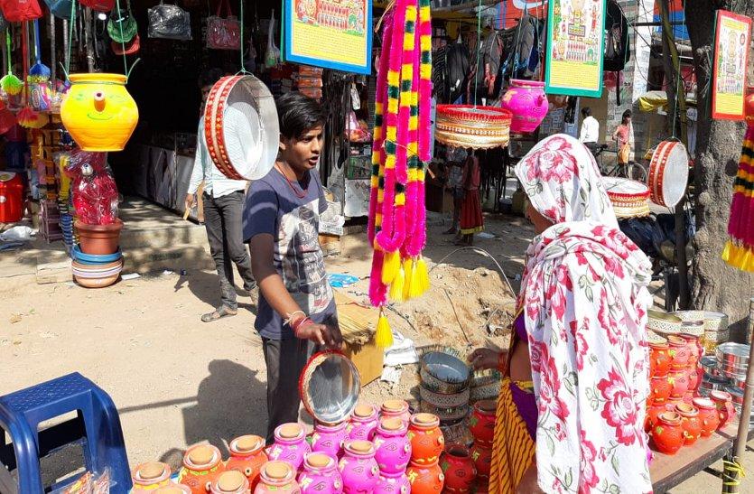 करवा चौथ के लिए सज गया बाजार, दिनभर रही बाजार में रौनक