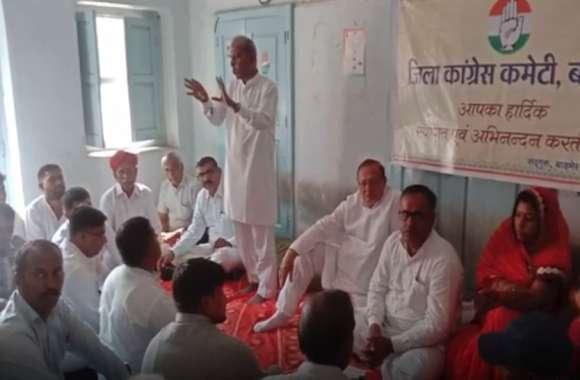 चुनावों को लेकर चल रही थी बैठक: कैबिनेट मंत्री बीडी कल्ला के सामने विधायक ने जनता से मांगी मांफी