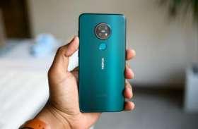 Nokia 7.2 और Nokia 8.1 को सस्ते में खरीदने का मौका, जानें कैसे