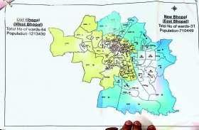 आपत्तिकर्ता बोले- दो नगर निगम में होंगे विवाद, इसकी जगह बने महानगर