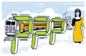 बदलाव की दौड़ में क्यों पीछे छूट जाए भारतीय रेल