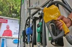 Today Petrol Deisel Rate: छह माह में ढाई रुपये बढ़ गए पेट्रोल के दाम, जानिए क्या हैं आज के रेट