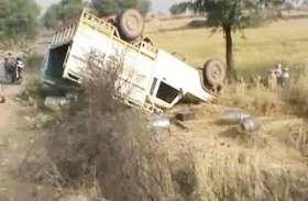 व्यापारियों से भरी पिकअप का ड्राइवर हवा से करता जा रहा था बातें, मोड़ पर हो गया बड़ा हादसा, 1 की मौत, 11 घायल