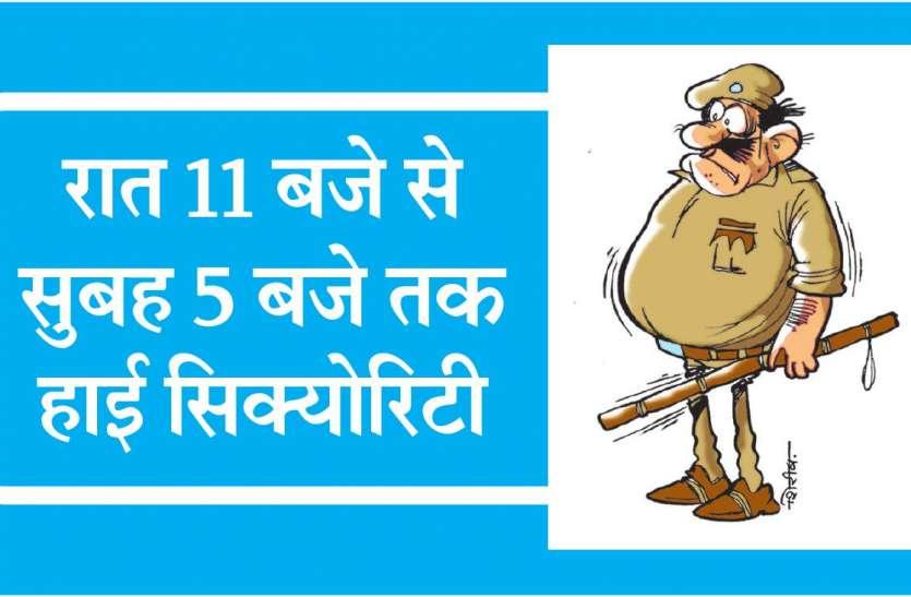 त्योहारों पर रेलों की सुरक्षा के लिए पुलिस पटरियों पर करेगी गश्त