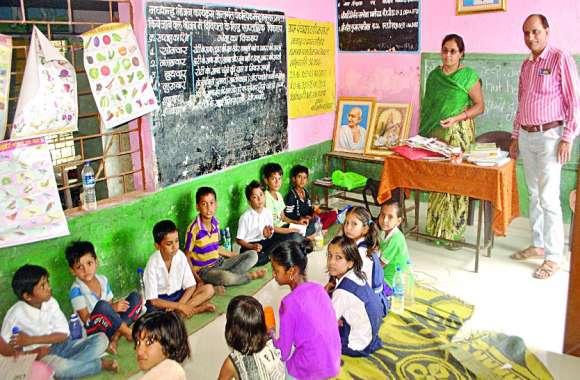 पेरेंट्स मीटिंग ( PTM ) : प्राइवेट स्कूल की तर्ज पर अब सरकारी विद्यालयों में भी होंगी
