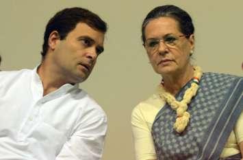 VIDEO: मां और बेटे में बांट गई कांग्रेस