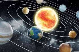 Rashifal Karwa Chauth 2019: गुरुवार आज बन रहा है 'प्रेम याेग' जानिए क्या कहते हैं आपके सितारे