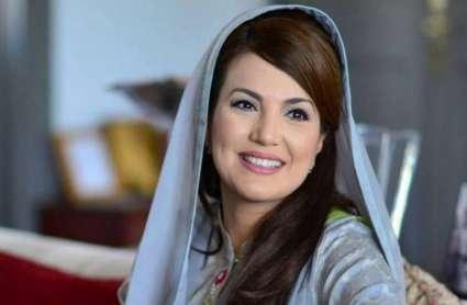 इमरान खान की पूर्व पत्नी रेहम खान का सनसनीखेज खुलासा, अवैध रूप से PTI को मिल रहा है पैसा