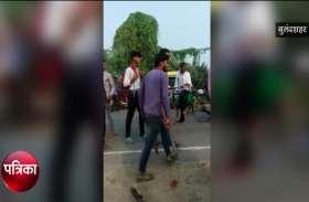 VIDEO: स्कूल बस में बैठे बच्चे से खिड़की से गिर गया पानी, दबंगों को आया गुस्सा और बस के आगे लगा दी बाइक