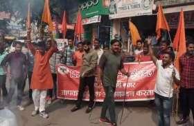 पश्चिम बंगाल में परिवार की हत्या के बाद हिंदू संगठन ने किया ऐसा काम, हर कोई रह गया हैरान, देखें वीडियो