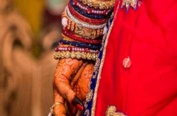 बड़े भाई की होने वाली पत्नी पर छोटे भाई का आया दिल, फिर शादी से पहले ही कर दिया यह काम