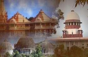 अयोध्या विवाद: SC में हिंदू पक्ष के वकील के. परासरण बोले- हम भगवान राम का जन्मस्थान नहीं बदल सकते