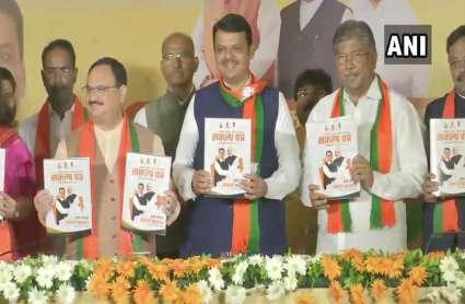 महाराष्ट्र विधानसभा चुनाव: BJP ने जारी किया संकल्प पत्र, शिक्षा और स्वास्थ्य पर फोकस