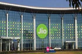 अब Reliance Jio वीडियो के जरिए अपने यूजर्स को कर रहा समझाने की कोशिश, जानें क्या है ICU चार्ज