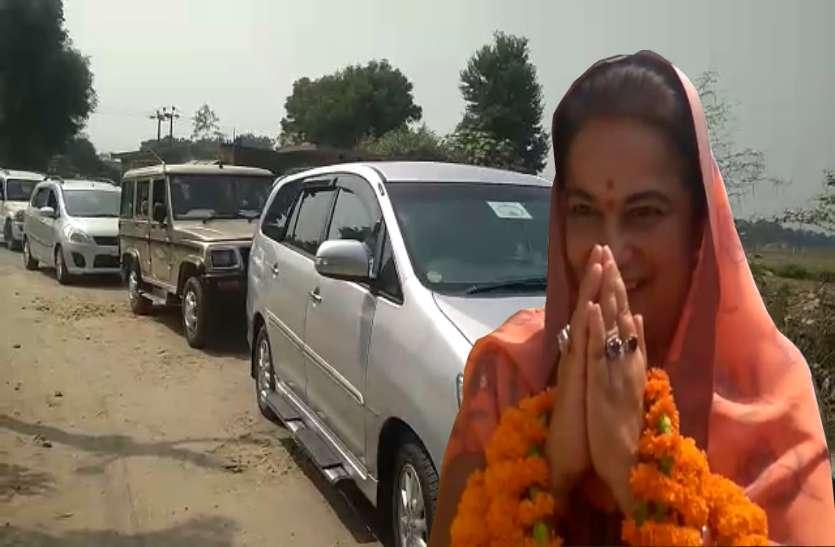 भाजपा ज्वाइन करने इतनी गाड़ियों का काफिला लेकर निकलीं इस बड़ी पार्टी की दिग्गज नेता, गिनते रह गए लोग