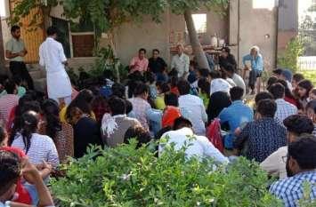 पंजाब आयुर्वेदिक मेडिकल कॉलेज के छात्रों का धरना समाप्त